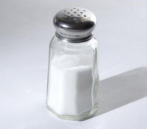 How salty are you?