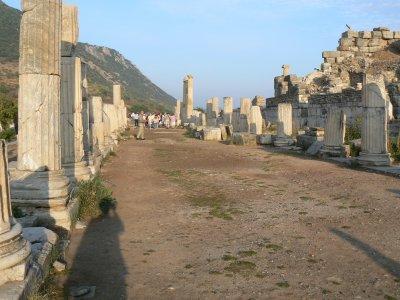 Ephesus street